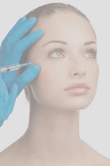 Косметологические инъекции